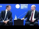 Владимир Путин и Эммануэль Макрон принимают участие в бизнес-диалоге Россия — Франция в рамках  ПМЭФ-2018.