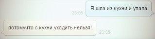 Смотрите,господа)