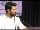 Рам ЧаранTeam RamCharan-Mega Power Star Ram Charan Emotional Speech at Chirec School-449502585562881