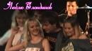 ВеГа - Люблю блондинок. Концерт 2008