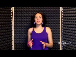 Уроки вокала   'Как научиться петь за 2 месяца'