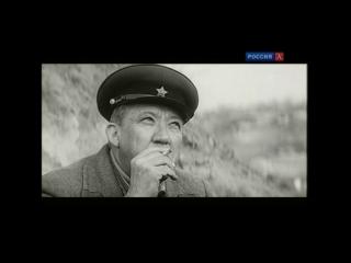 «На краешке войны». Юрий Владимирович Никулин.
