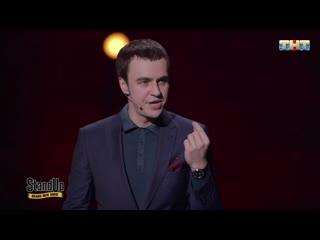 Stand Up: Иван Абрамов - Про отмену рэп-концертов в России