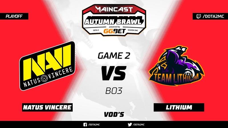 Natus Vincere vs Lithium (карта 2), MC Autumn Brawl, Плей-офф