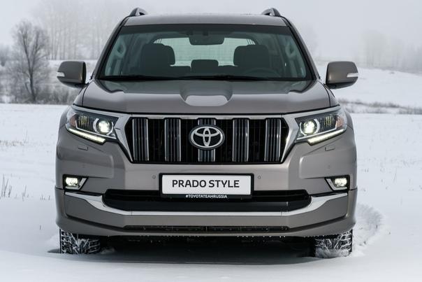 Toyota сделала такой Land Cruiser Prado, «как любят россияне». Российский офис «Тойоты» открывает 2019 год запуском новой версии Style для Land Cruiser Prado.Специальная серия предложит