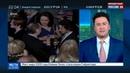 Новости на Россия 24 • Дело американки о хищении 11 миллиардов направлено в суд