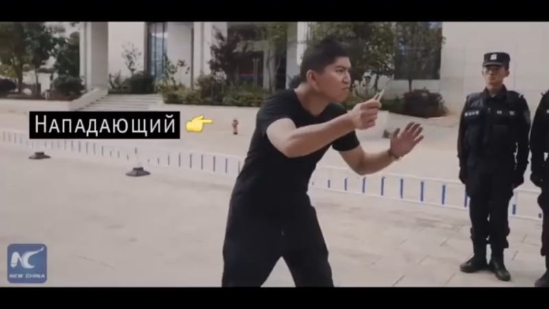 Инструктаж по самообороне при нападении с ножом