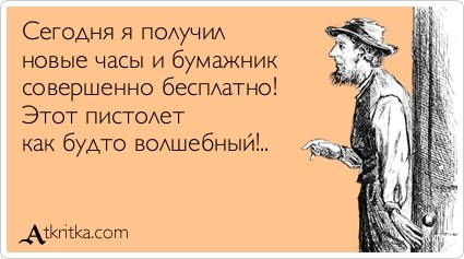http://cs616319.vk.me/v616319932/2b71/BH4KPL0dmco.jpg