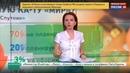 Новости на Россия 24 • Мир вам, бюджетники и пенсионеры Дума приняла закон о переходе на эти карты