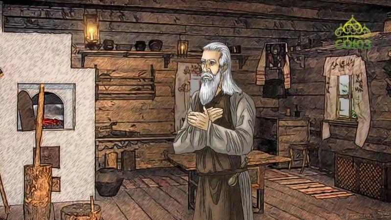 10 июля: Преподобный Мартин Туровский
