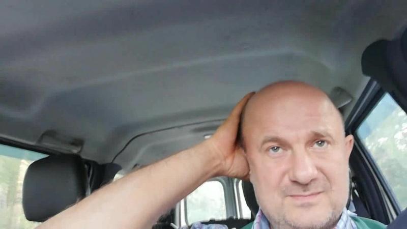 Музыка в Машине - Форева моя деревня, нахерсити - Дмитрий Гусев - День рождения