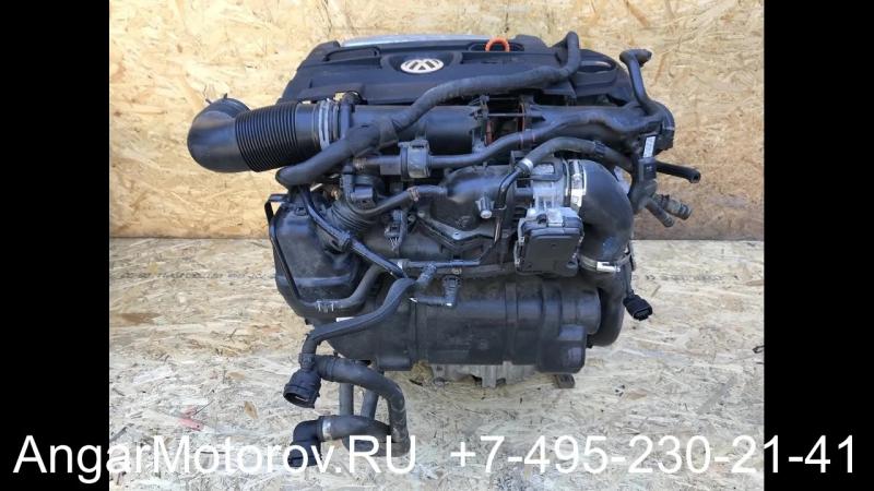 Купить Двигатель Skoda Fabia 1 4 TSI CTHE CAVE Двигатель Шкода Фабия 1 4 CTH CAV Наличие