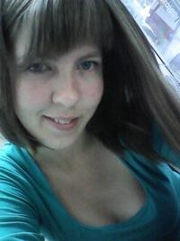 Лена Епишина