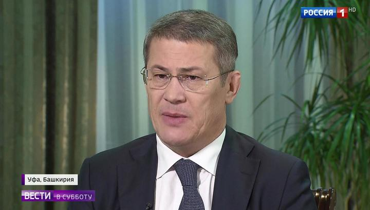 Вести.Ru: Хабиров уверен в своих силах