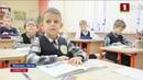 Белтелерадиокомпания пригласила на детское Евровидение воспитанников вильнюсской гимназии