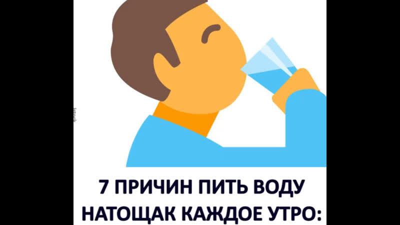 7 причин выпивать стакан воды натощак каждое утро