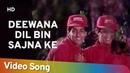 Deewana Dil Bin Sajna Ke Manena Patthar Ke Phool 1991 Salman Khan Raveena Tandon