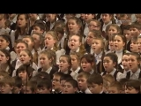 Детский хор - Хор Хороший Музыка А. Пахмутова Стихи Н. Добронравов 2014