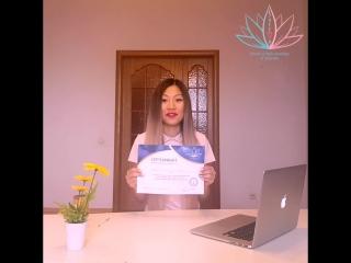 """Сертификат школы астрологии и духовного развития """"SATTVA"""""""