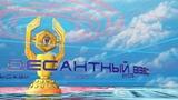 Десантный взвод ВДВ-2019 Международный этап в Пскове (Армейские международные игры)