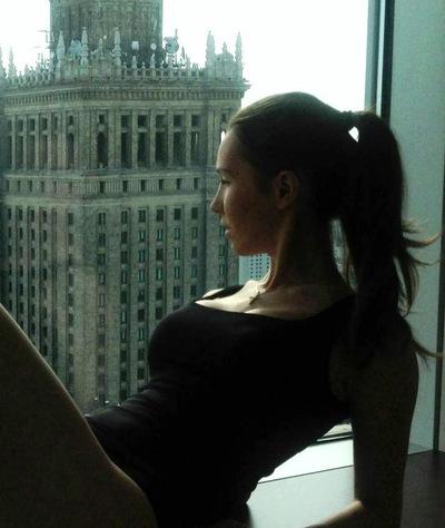 Юлия Старилова