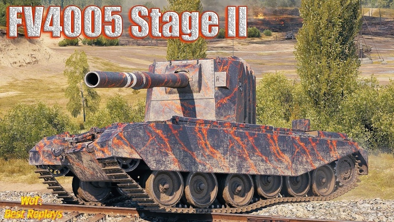 FV4005 Stage II : Удачно Выкатил СКВОРЕЧНИК * Прохоровка