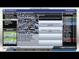 Schalke 04 знакомство тренера с командой