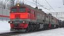 В новой окраске РЖД ! Тепловоз 2М62У-0040 с грузовым поездом