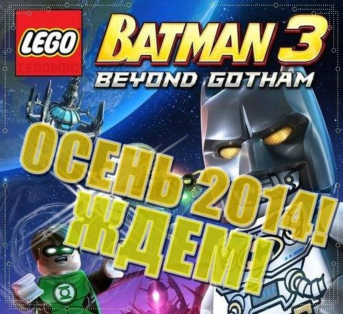 lego batman 3 beyond gotham ios
