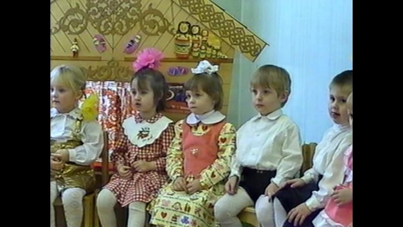 Детский сад. Праздник