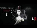 Total War:Arena 🔔 КРАСИВАЯ игра не ТЕМИ Генералами и не ТЕМ Сетапом