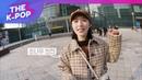 VIDEO 190301 Ыйджин Сольбин LABOUM Специальное видео Peaceful road trip @ One K Concert