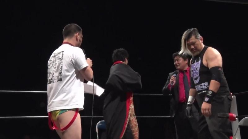 Banana Senga vs. Minoru Fujita vs. Ryu Gouma (BASARA - Vajra 74 ~ Feast)