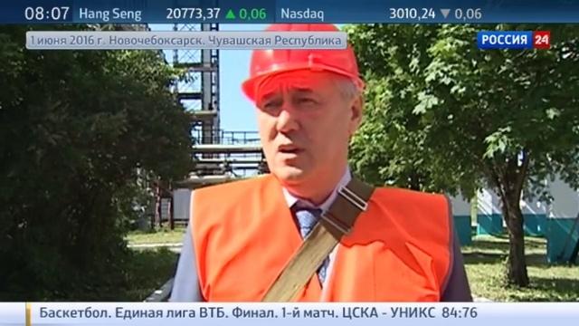 Новости на Россия 24 • В Новочебоксарске обсудили проекты по развитию отечественного химпрома