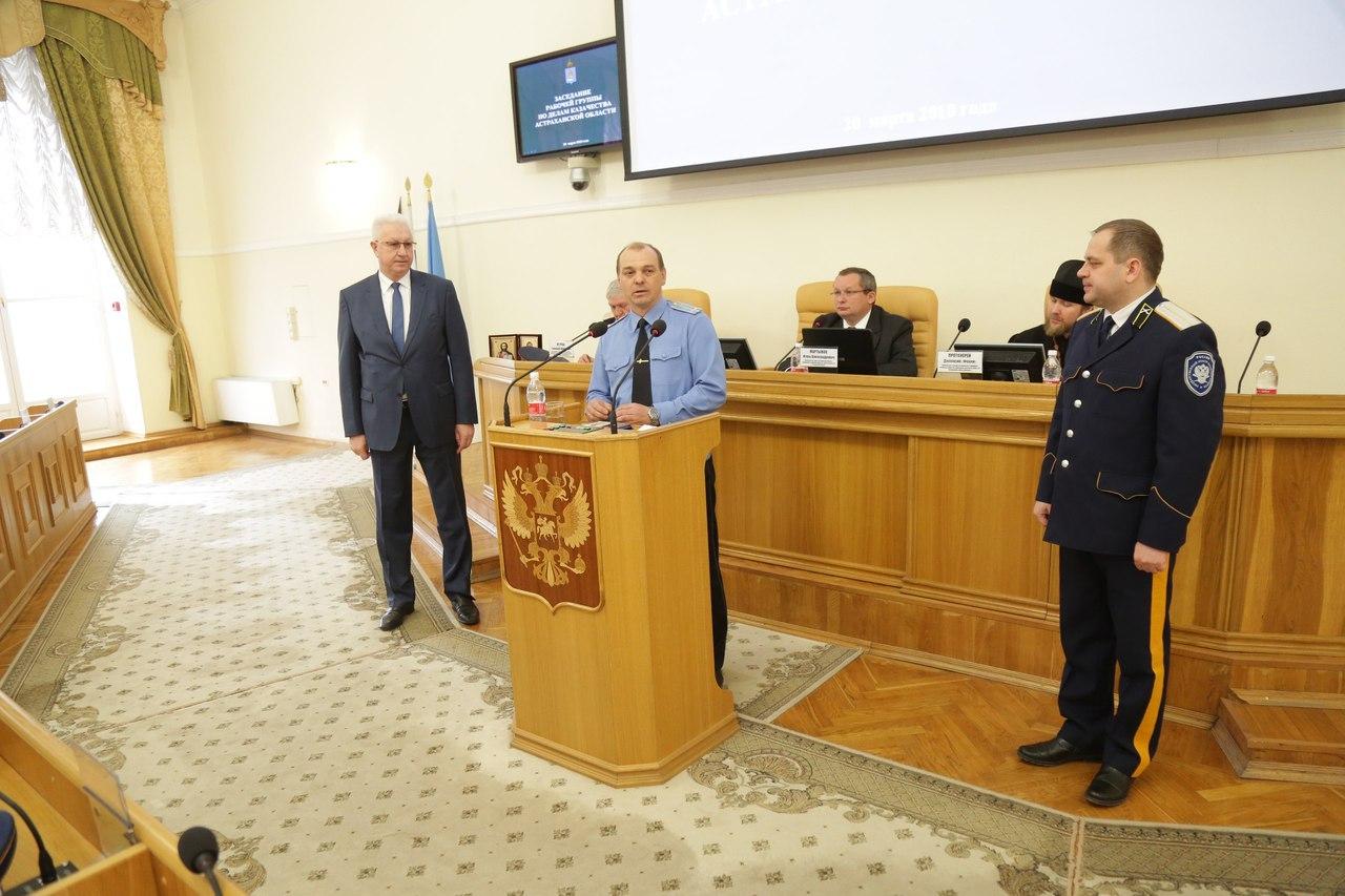 В Астраханской области обсудили развитие казачества UjVAq0m0QMo
