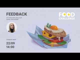 Food challenge feedback week1