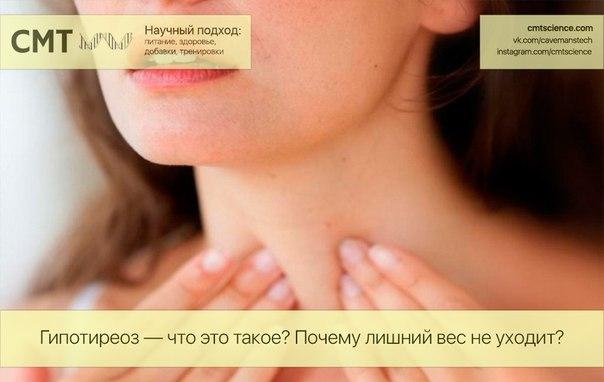 Шейный остеохондроз причины симптомы и лечебная