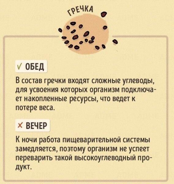 Фото №456244082 со страницы Анастасии Мищериной