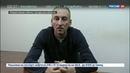 Новости на Россия 24 • На заводе в Тольятти поймали украинского шпиона