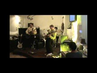 Gaura Band - Dream Hunter (art-cafe