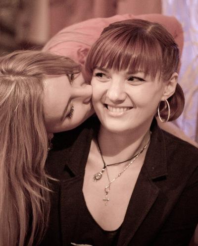 Екатерина Якордина, 3 мая , Тольятти, id16274395