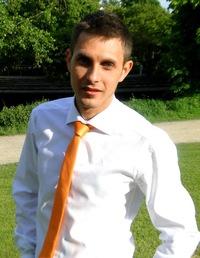 Гранич Сергей