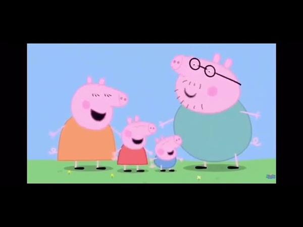 Переозвучка 1. Свинка Пеппа и Барига Петро часть1