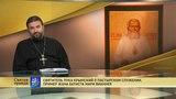 Андрей Ткачев. Святитель Лука Крымский о пастырском служении. Пример Жана Батиста Мари Вианнея