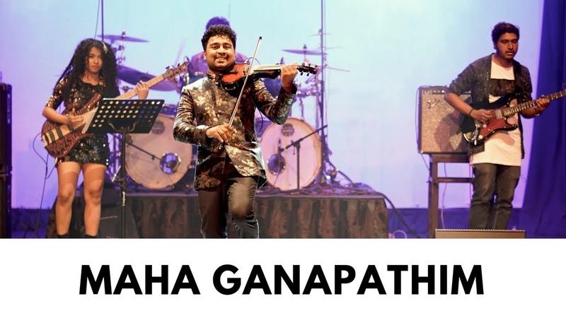 Mahaganapathim Indian Fusion | Abhijith P S Nair |Mohini Dey |Sandeep Mohan