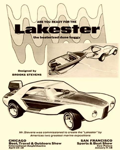 Лодкомобиль Два в одном или как американцы создали идеальную плавающую машинуМечту иметь транспортное средство, которое может и полноценно ездить, и очень хорошо плавать, автомобилисты лелеют