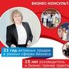 «ЦЕННЫЕ КАДРЫ» обучение и работа в Казани