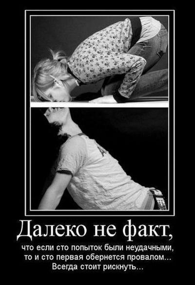 Вероника Загоруй, 25 февраля 1999, Сургут, id139782187