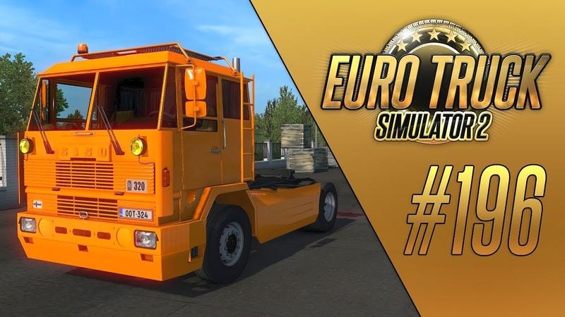 SISU M-SERIES. ОДИН ИЗ ЛУЧШИХ МОДОВ - Euro Truck Simulator 2 (1.35.0.99s) [196]