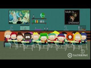 South Park: Season 17, Episode 6 (English)